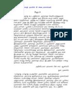 Kiyamath Nalin 10 Adayalankal Page-9