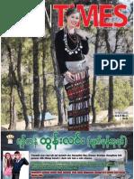 Tahan Times Journal- Vol. 2- No. 6, Sep 17, 2012