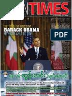 Tahan Times Journal- Vol. 2- No. 10, Nov 30, 2012