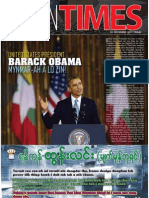 Tahan Times Journal- Vol. 2- No. 10, Nov 30, 2012