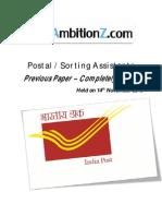 Postal Assistants Previous Paper - Gr8AmbitionZ