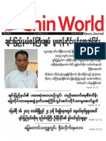 Chin World News Journal (Vol 1, No.2)
