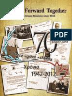 MOVIG FORWARD TOGETHER 1.pdf