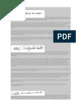 List Handwriting