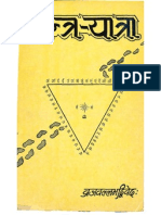 75339189 Tantra Yatra Vraj Vallabh Dwivedi