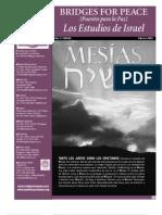 Mashiaj-PPLP