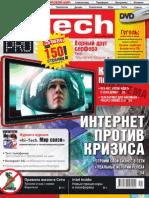 hi-tech-pro-11-2009.pdf