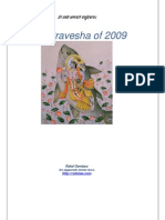057_Tithi Pravesha2009.pdf