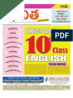 Bavitha Bhavitha 10.03.2011 TM English