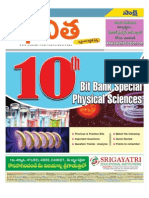 Bavitha Bhavitha 17.02.2011 EM Physics