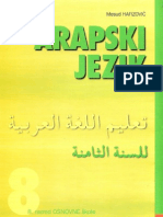 Arapski Jezik Za 8 Razred Osnovne Skole