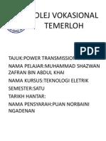 Folio penghantaran elektrik