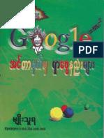 Myo Thura- Hacking Google