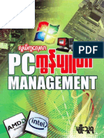 Myo Thura- PC Management