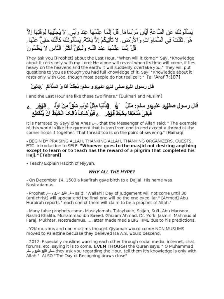Minor Signs of Qiyamah | Ali | Muhammad