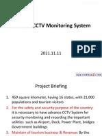 Wireless video surveillance project by Alcon C4U