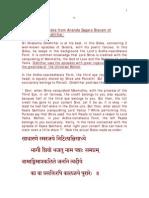 Ananda Sagara Stavam_Nilakanta Dikshithar_SaadhaaraNe Smarajaye