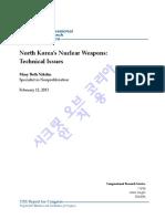 북한핵무기의 기술적이슈 미의회조사국 20130212 안치용