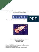 Manual de formación profesional europeo para vigilancia básica