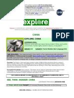 Explore China Curriculum
