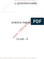 Jharkhand Board, Class 10 Model Question Paper Science Theory