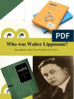 comm_presentation2_lippmmann.ppt