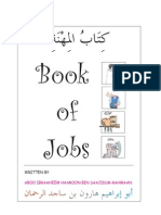 Arabiyya Awwalan Book of Jobs