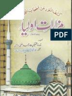 Mazarat e Auliya by Tran by Allama Abdul Hakeem Sharaf Qadri