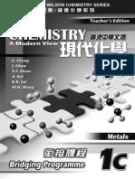 HKDSE Chemistry Bridging Programe 1C