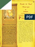 89460642 Krittika Nakshatra in Tamil Manuscripts