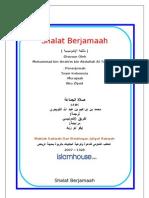 id_salat_12