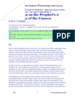 80 Hadiths on the Prophet's 