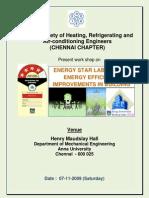 Workshop on ESL EE in Buildings 2nd Call