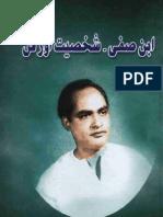 Ibne Safi-Sakhsiyat Aur Fan-Rashid Ashraf-Jan 2013
