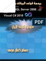 C# 2010 and SQL Server 2008