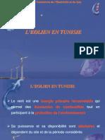 Eolien_Tunisie