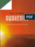 The Islamic Awakening - Shaikh Muhammad bin Saleh al-Uthaimeen