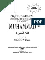 Fiqh us-Seerah