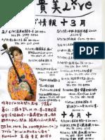 EPSON090.pdf