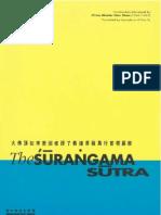 120444890 Lu K Uan Yu Surangama Sutra