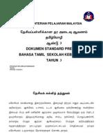 8 DSP B Tamil Tahun 3 SK - 5 Feb 2013