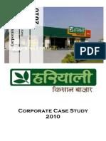 Case Hariyali K Bazar