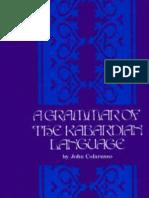 Colarusso Kabardian Grammar