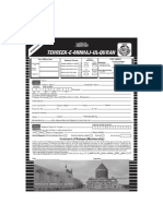 Membership Form Tehreek e Minhaj-ul-Quran (for Pakistan)