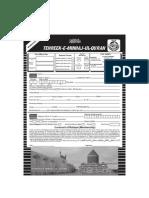 Membership Form Tehreek e Minhaj-ul-Quran (for Pakistan)