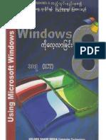 Using Windows 8 by Ta Ra (ICT)