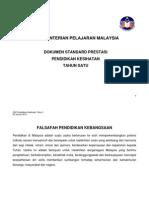 DSP P Kesihatan Tahun 1 - Tambahbaik Feb 2013