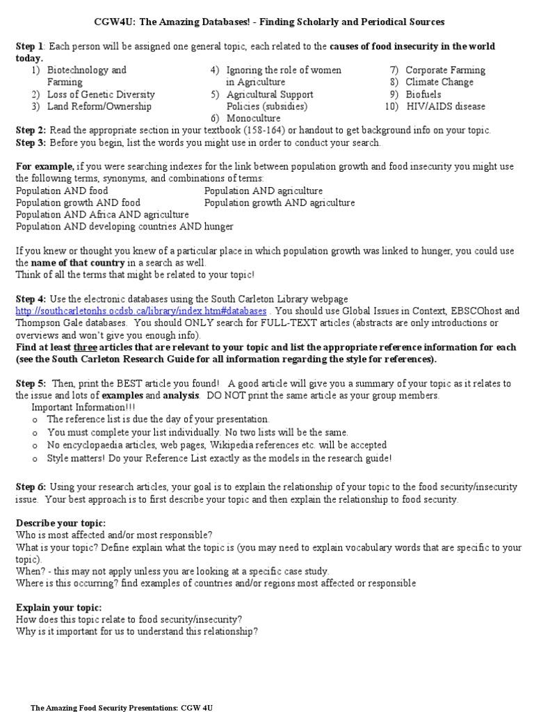 personal essay definition management