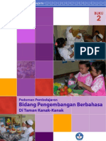 Language Learning in Indonesian Kindergarten