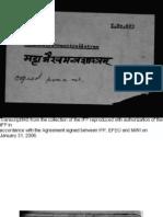 Mahabhairav Mantra Shastra